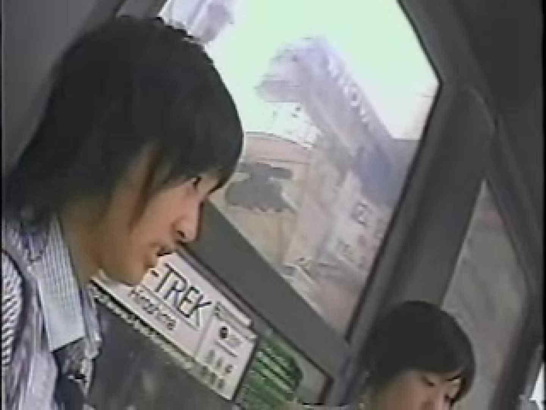 高画質版! 2004年ストリートNo.8 高画質 盗み撮りオマンコ動画キャプチャ 73画像 19