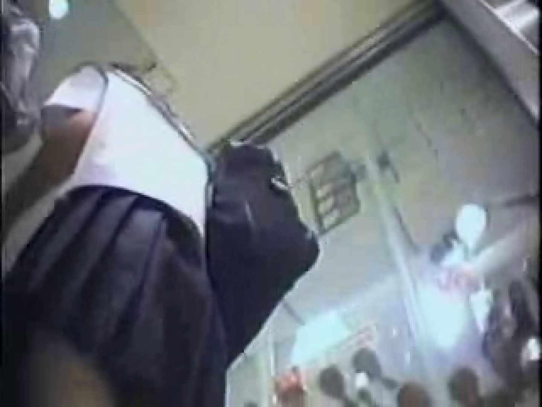 高画質版! 2004年ストリートNo.8 パンティ エロ無料画像 73画像 33