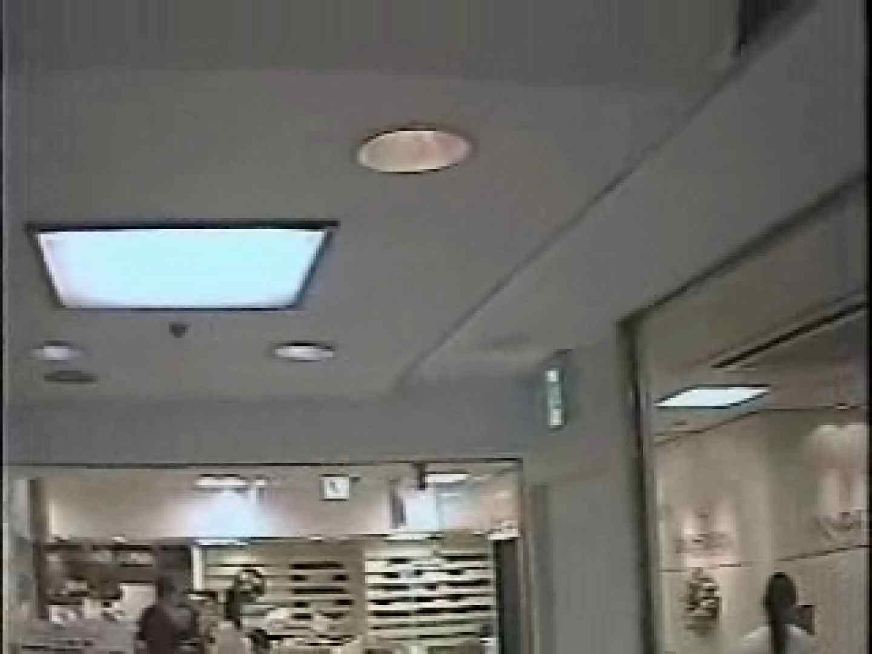 高画質版! 2004年ストリートNo.8 高画質 盗み撮りオマンコ動画キャプチャ 73画像 49