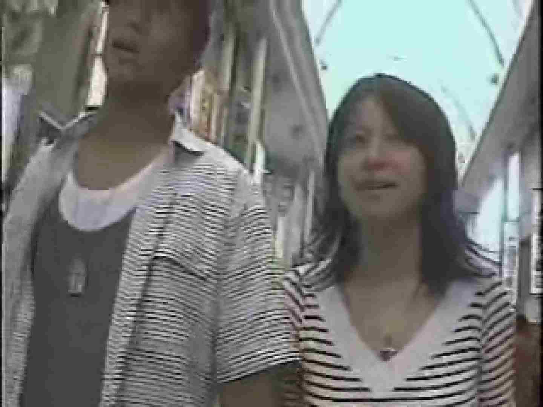 高画質版! 2004年ストリートNo.8 高画質 盗み撮りオマンコ動画キャプチャ 73画像 54