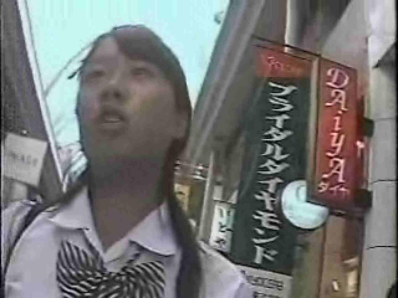 高画質版! 2004年ストリートNo.8 チラ  73画像 55
