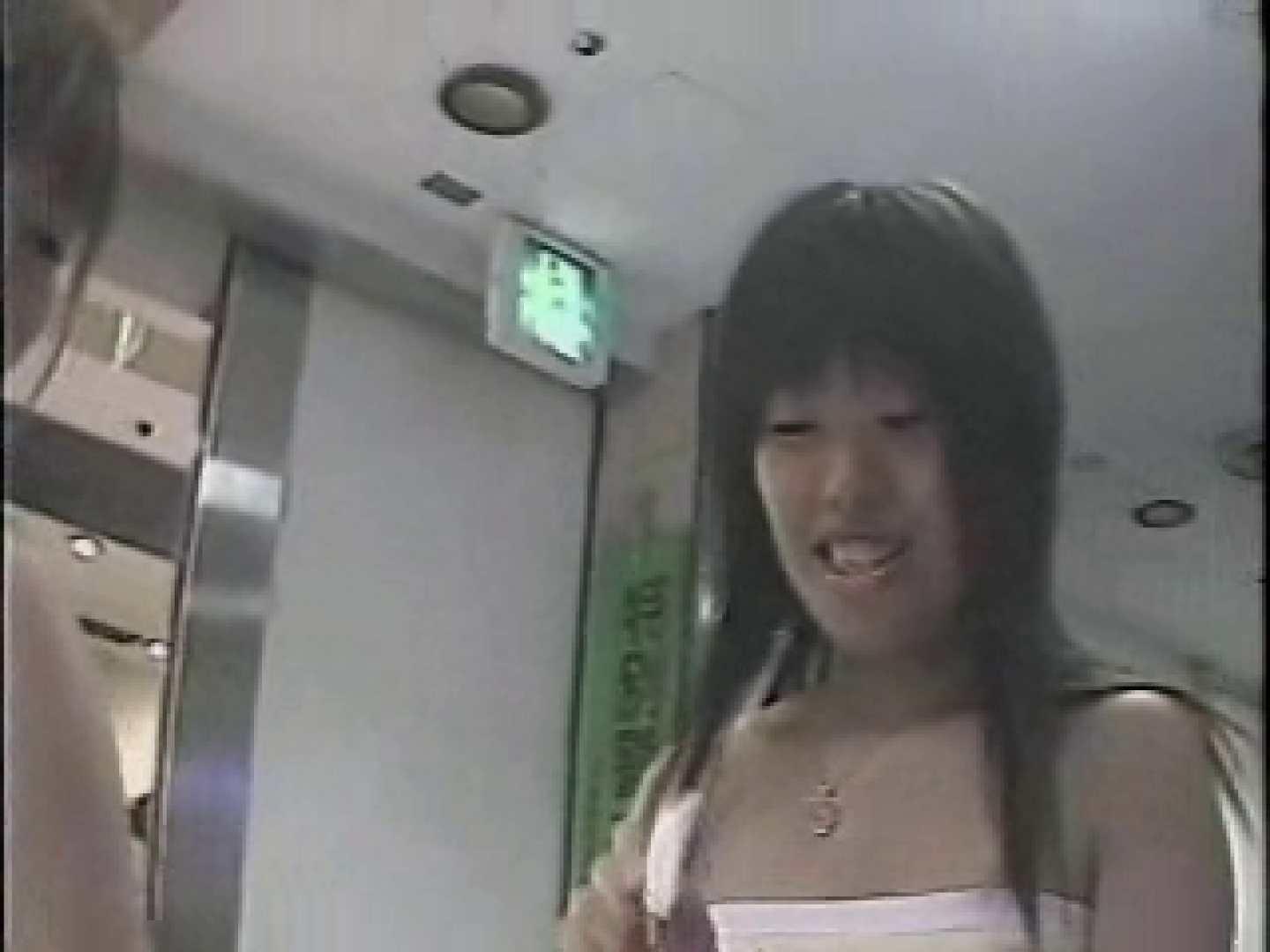 高画質版! 2004年ストリートNo.8 制服 おまんこ無修正動画無料 73画像 67