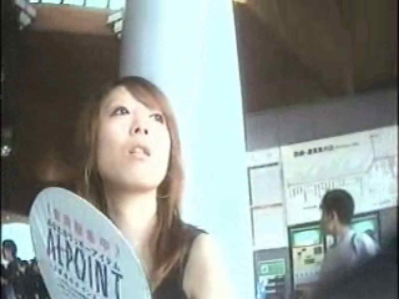 無修正エロ動画 高画質版! 2005年ストリートNo.7 のぞき本舗 中村屋