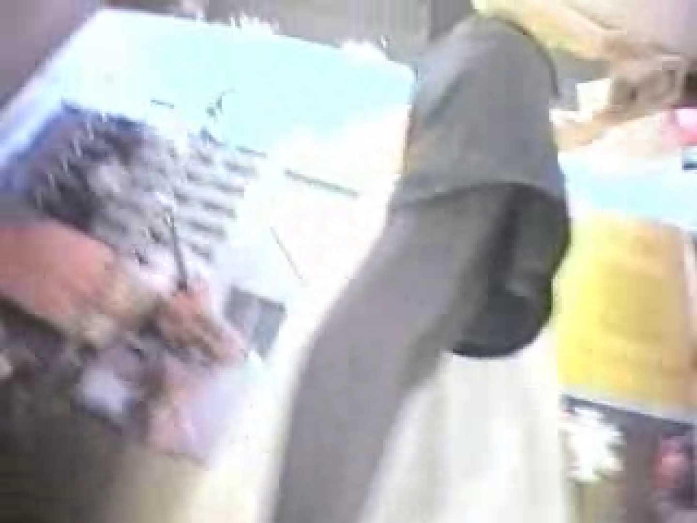 高画質版! パンチラ 店員編No.2 高画質 覗きオメコ動画キャプチャ 99画像 7