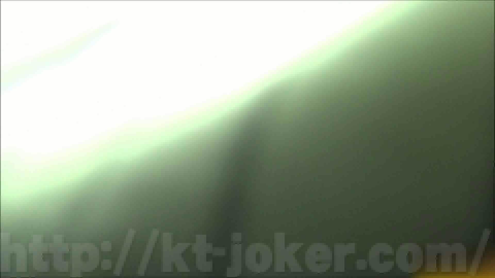 イ・タ・ズ・ラ劇場 Vol.28 OLセックス | 0  73画像 33
