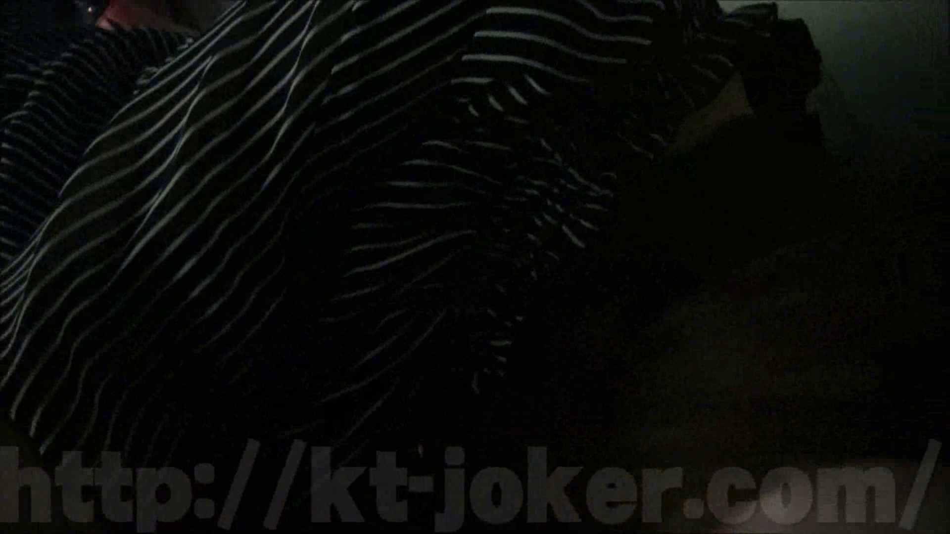 イ・タ・ズ・ラ劇場 Vol.32 女子大生 盗み撮りオマンコ動画キャプチャ 92画像 2