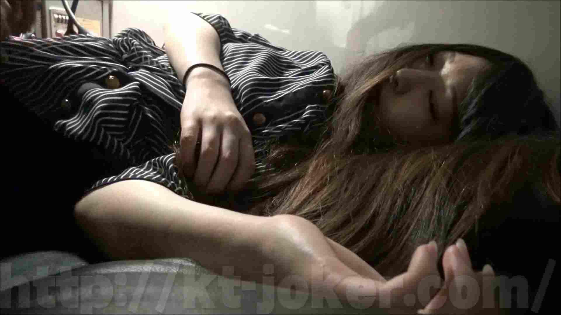 イ・タ・ズ・ラ劇場 Vol.32 女子大生 盗み撮りオマンコ動画キャプチャ 92画像 22