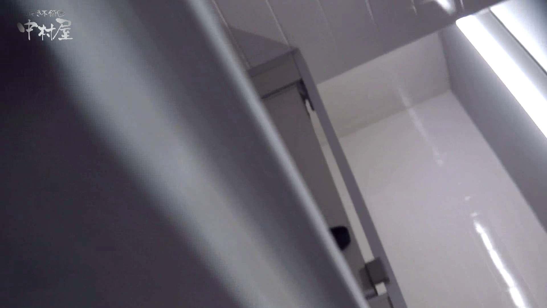 無修正エロ動画|洗面所突入レポート!!vol.4|のぞき本舗 中村屋