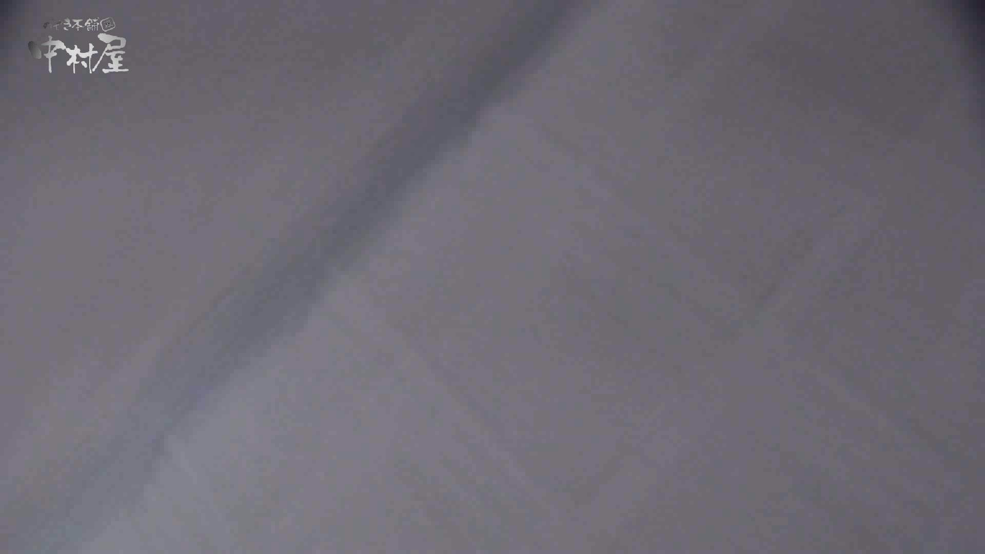 洗面所突入レポート!!vol.5 卑猥 のぞき動画画像 88画像 58