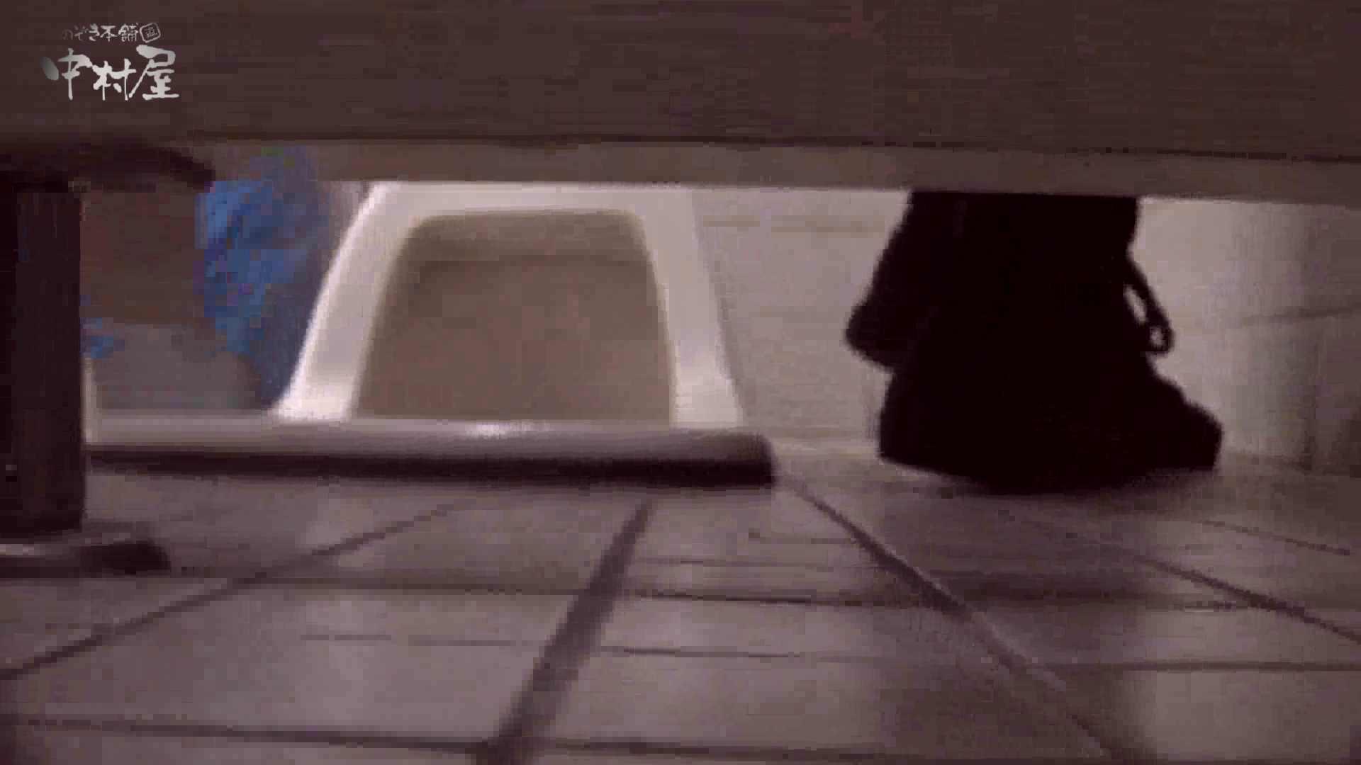 洗面所突入レポート!!vol.15 排泄 エロ画像 75画像 18