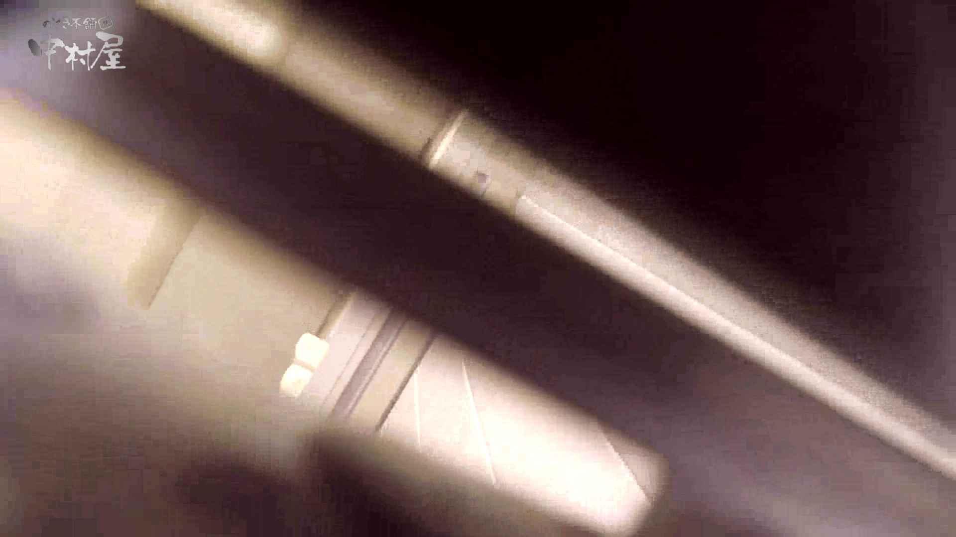 洗面所突入レポート!!vol.15 OLセックス 盗み撮りオマンコ動画キャプチャ 75画像 22