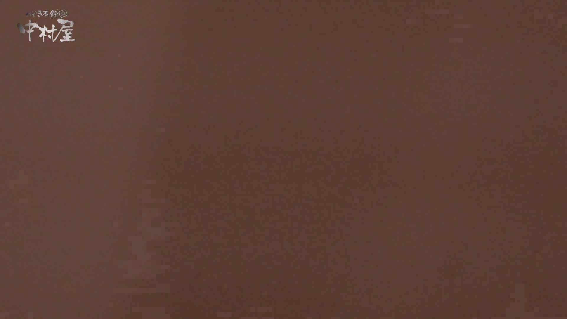 洗面所突入レポート!!vol.16 盗撮 AV無料動画キャプチャ 58画像 42