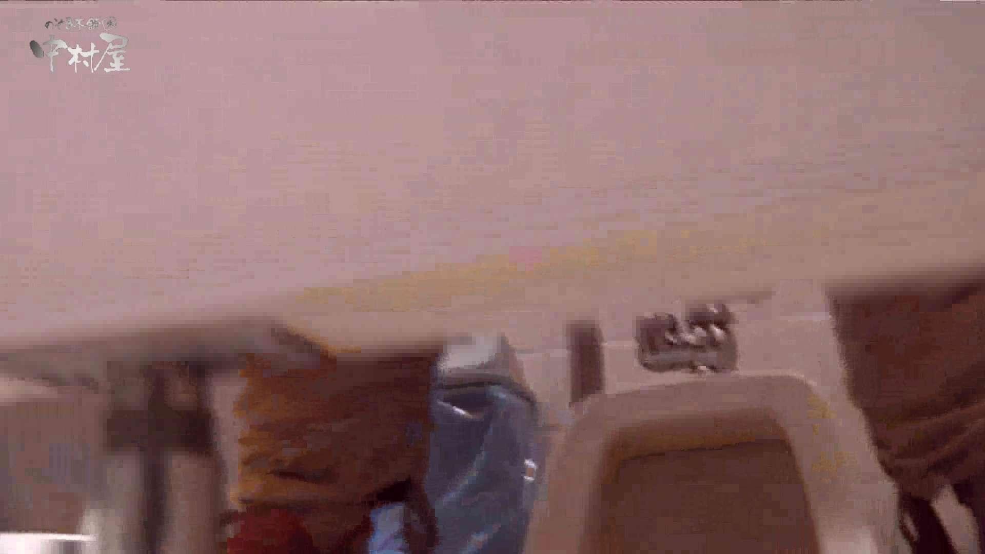 洗面所突入レポート!!vol.16 マンコ無修正 覗き性交動画流出 58画像 44