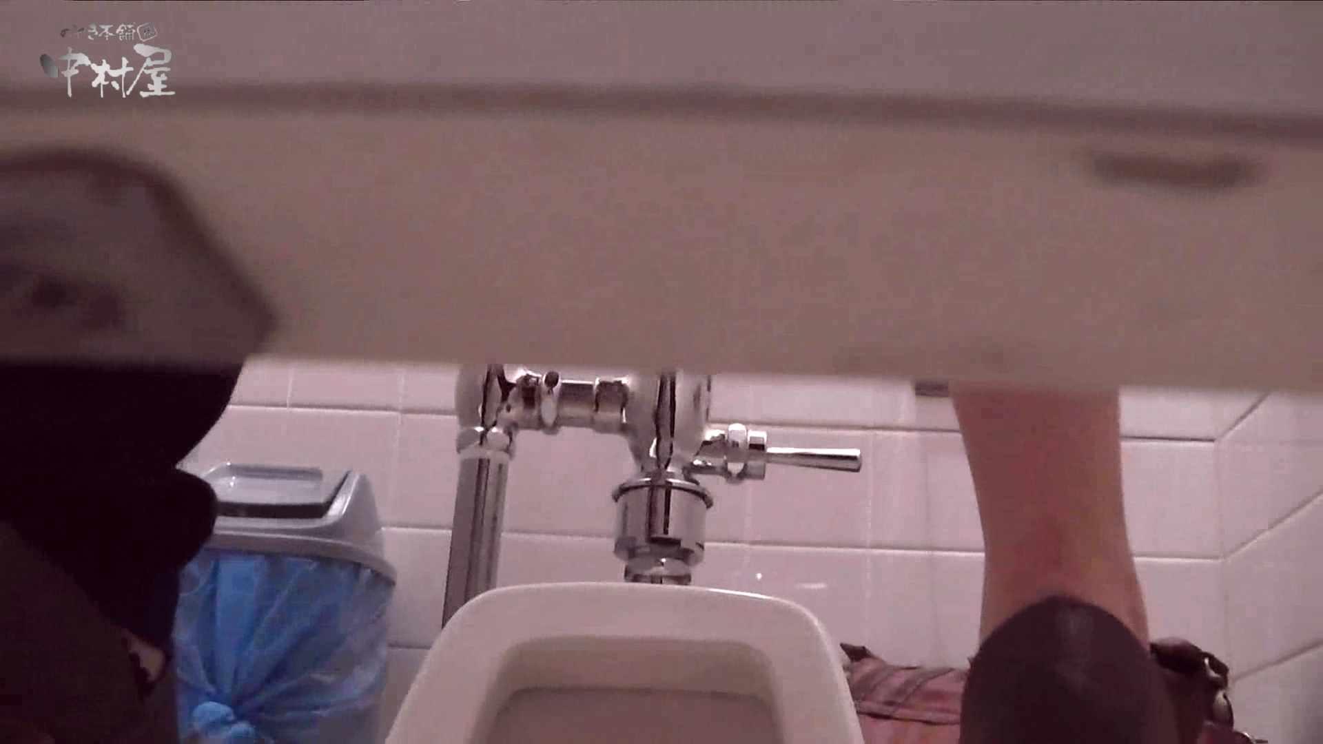 洗面所突入レポート!!vol.16 トイレ 覗き性交動画流出 58画像 55