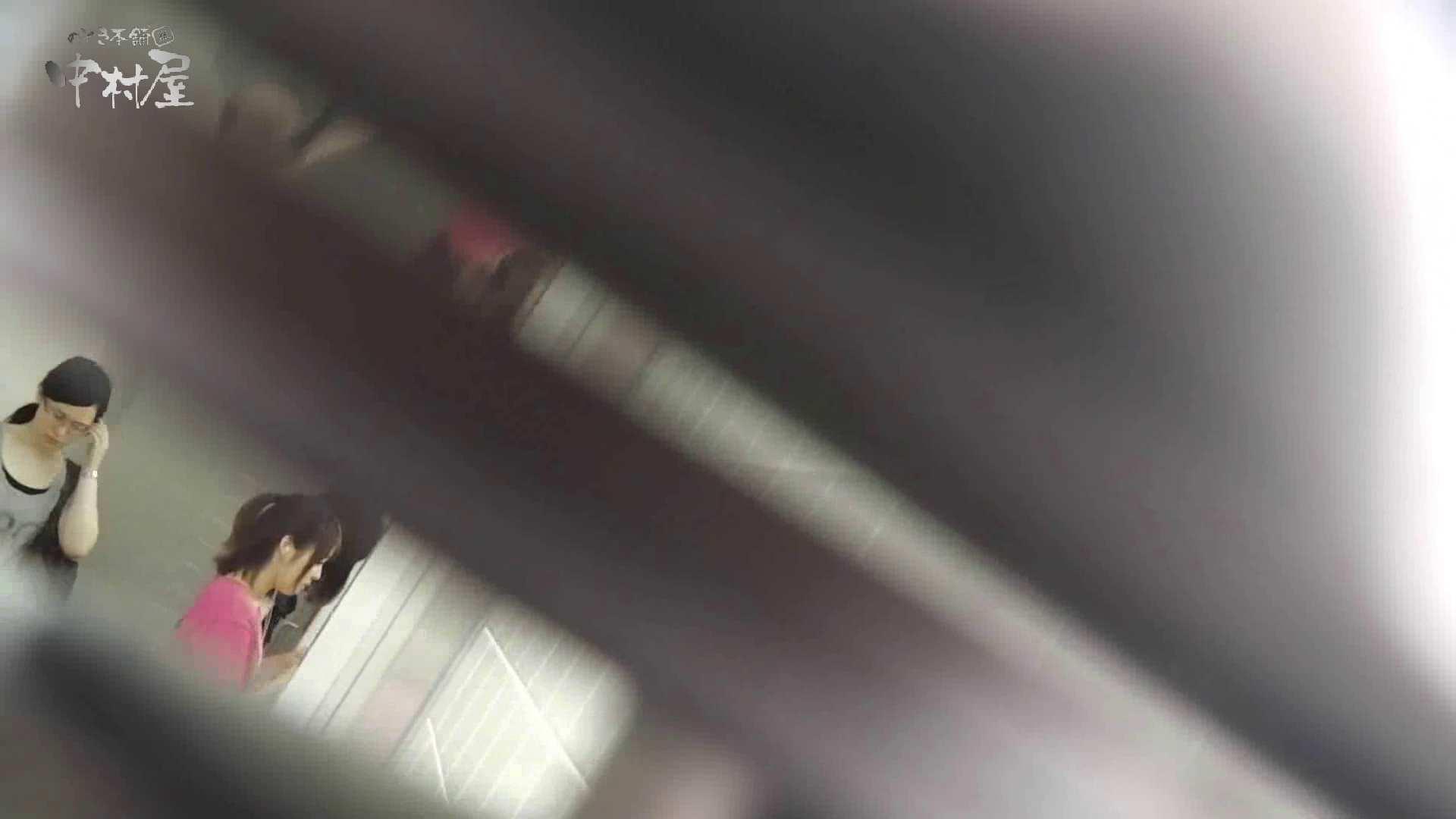 洗面所突入レポート!!vol.27 OLセックス 盗撮おまんこ無修正動画無料 65画像 62