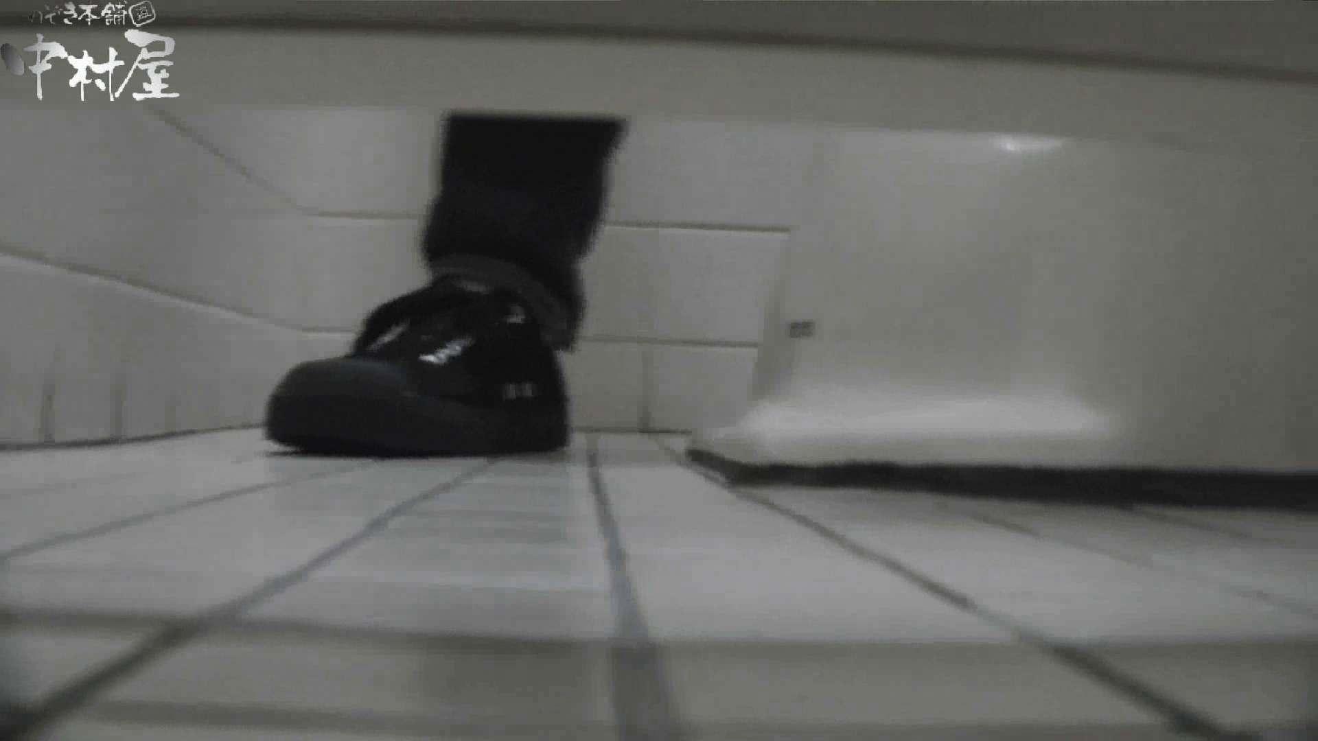 【お銀さんの「洗面所突入レポート!!」】お銀さんの「洗面所突入レポート!!」 vol.28小島陽菜似のピンクオシャレさん 洗面所 | OLセックス  73画像 43