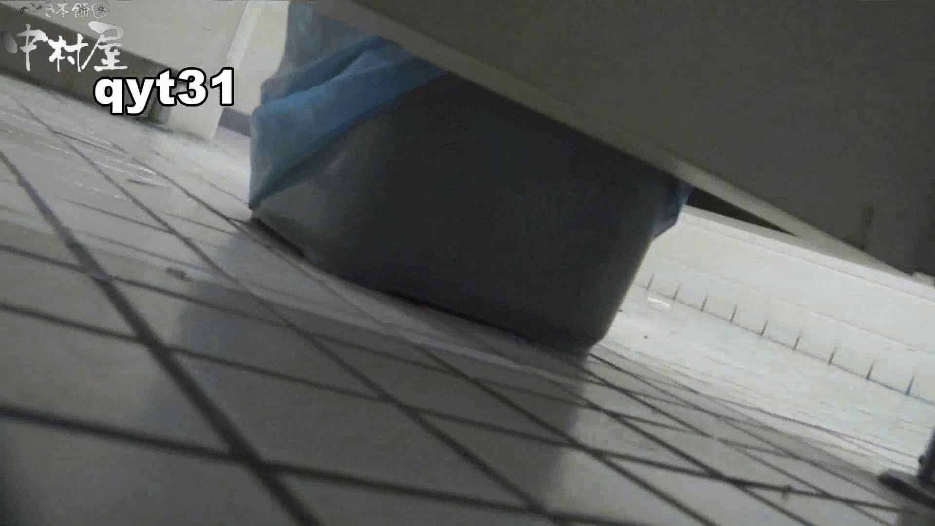 【お銀さんの「洗面所突入レポート!!」】お銀さんの「洗面所突入レポート!!」 vol.31 Σ(||゚Д゚)ヒィ~!! OLセックス | 洗面所  66画像 3