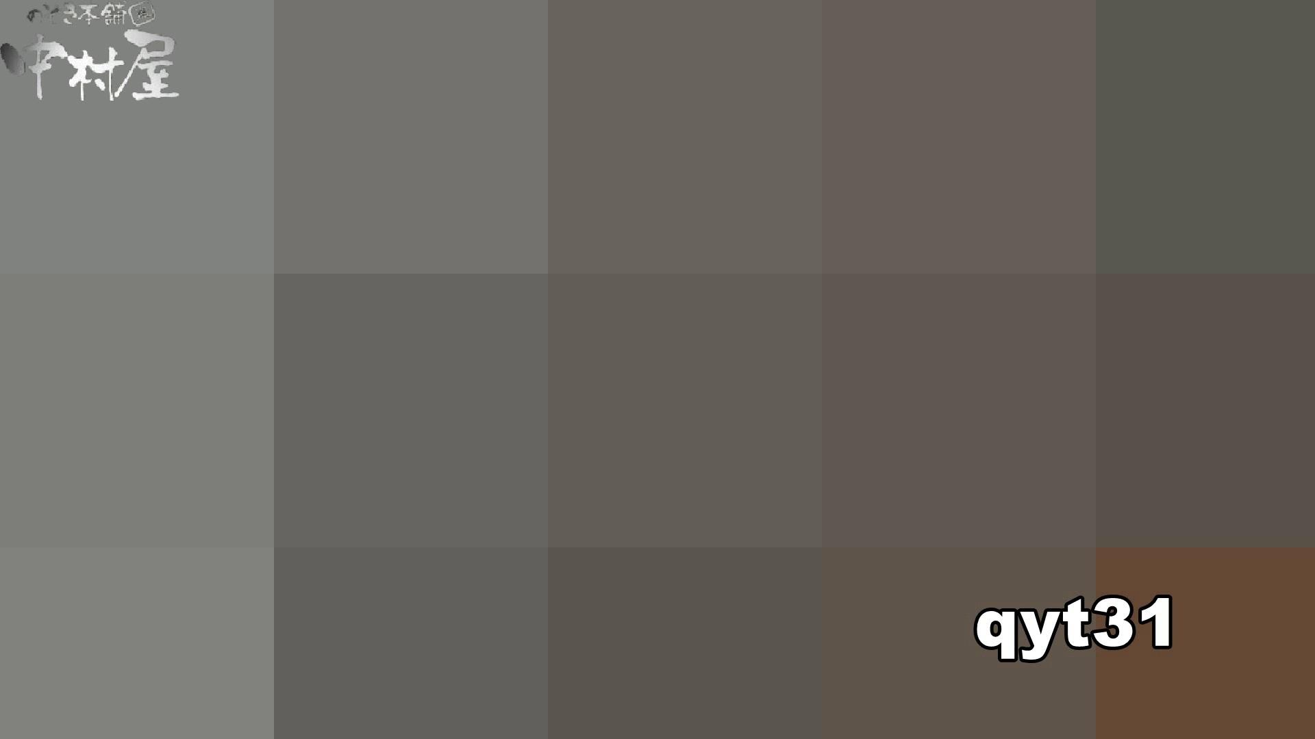 【お銀さんの「洗面所突入レポート!!」】お銀さんの「洗面所突入レポート!!」 vol.31 Σ(||゚Д゚)ヒィ~!! OLセックス | 洗面所  66画像 9