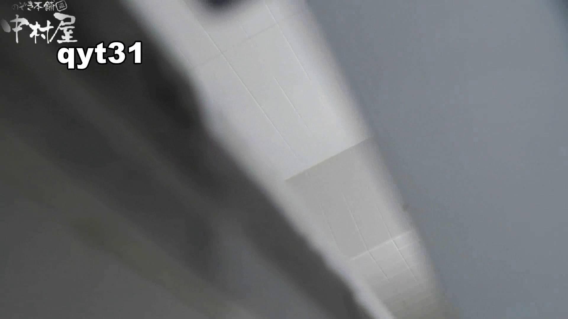 【お銀さんの「洗面所突入レポート!!」】お銀さんの「洗面所突入レポート!!」 vol.31 Σ(||゚Д゚)ヒィ~!! OLセックス  66画像 12