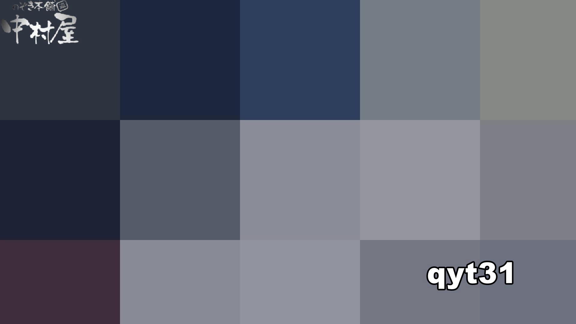 【お銀さんの「洗面所突入レポート!!」】お銀さんの「洗面所突入レポート!!」 vol.31 Σ(||゚Д゚)ヒィ~!! OLセックス | 洗面所  66画像 15