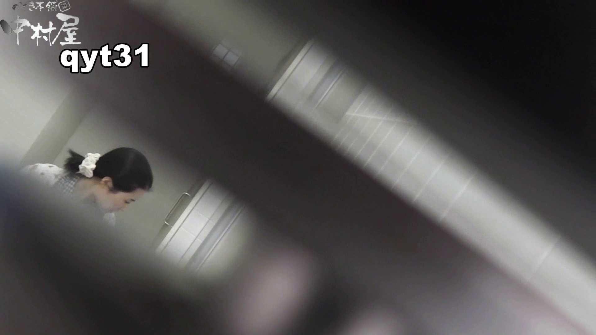 【お銀さんの「洗面所突入レポート!!」】お銀さんの「洗面所突入レポート!!」 vol.31 Σ(||゚Д゚)ヒィ~!! OLセックス | 洗面所  66画像 21