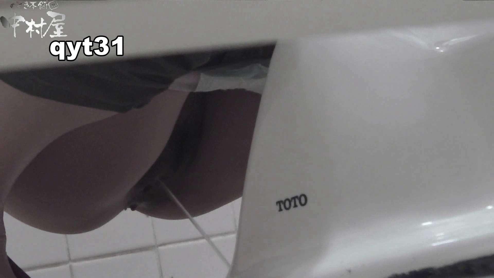 【お銀さんの「洗面所突入レポート!!」】お銀さんの「洗面所突入レポート!!」 vol.31 Σ(||゚Д゚)ヒィ~!! OLセックス  66画像 24