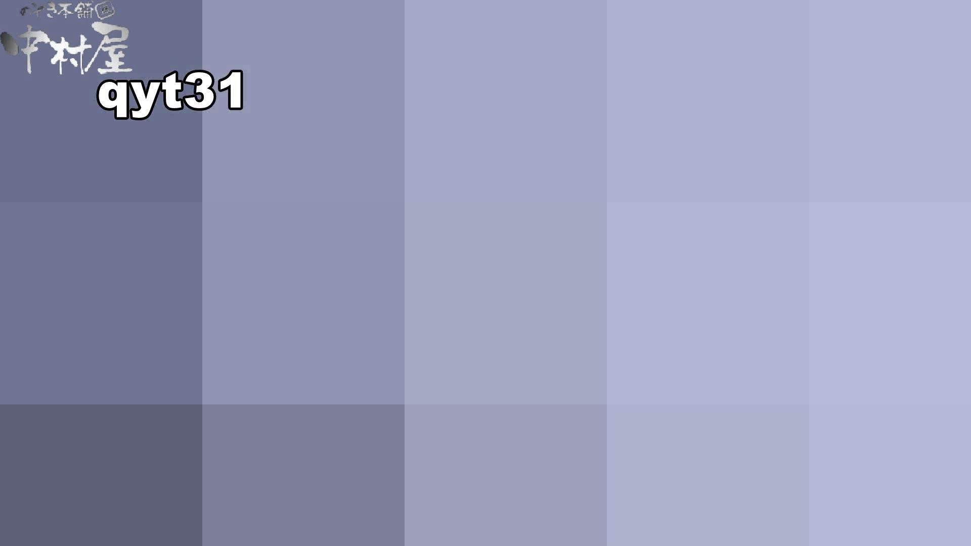 【お銀さんの「洗面所突入レポート!!」】お銀さんの「洗面所突入レポート!!」 vol.31 Σ(||゚Д゚)ヒィ~!! OLセックス  66画像 28
