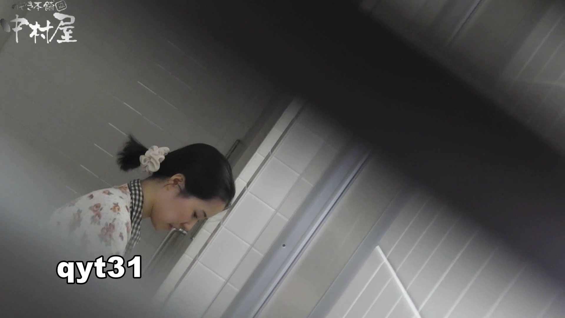 【お銀さんの「洗面所突入レポート!!」】お銀さんの「洗面所突入レポート!!」 vol.31 Σ(||゚Д゚)ヒィ~!! OLセックス  66画像 30