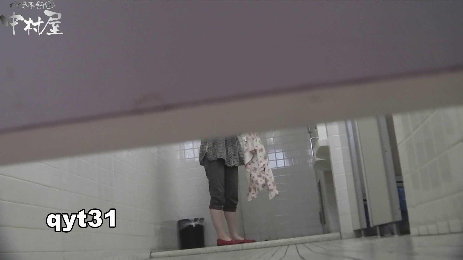 【お銀さんの「洗面所突入レポート!!」】お銀さんの「洗面所突入レポート!!」 vol.31 Σ(||゚Д゚)ヒィ~!! OLセックス  66画像 32