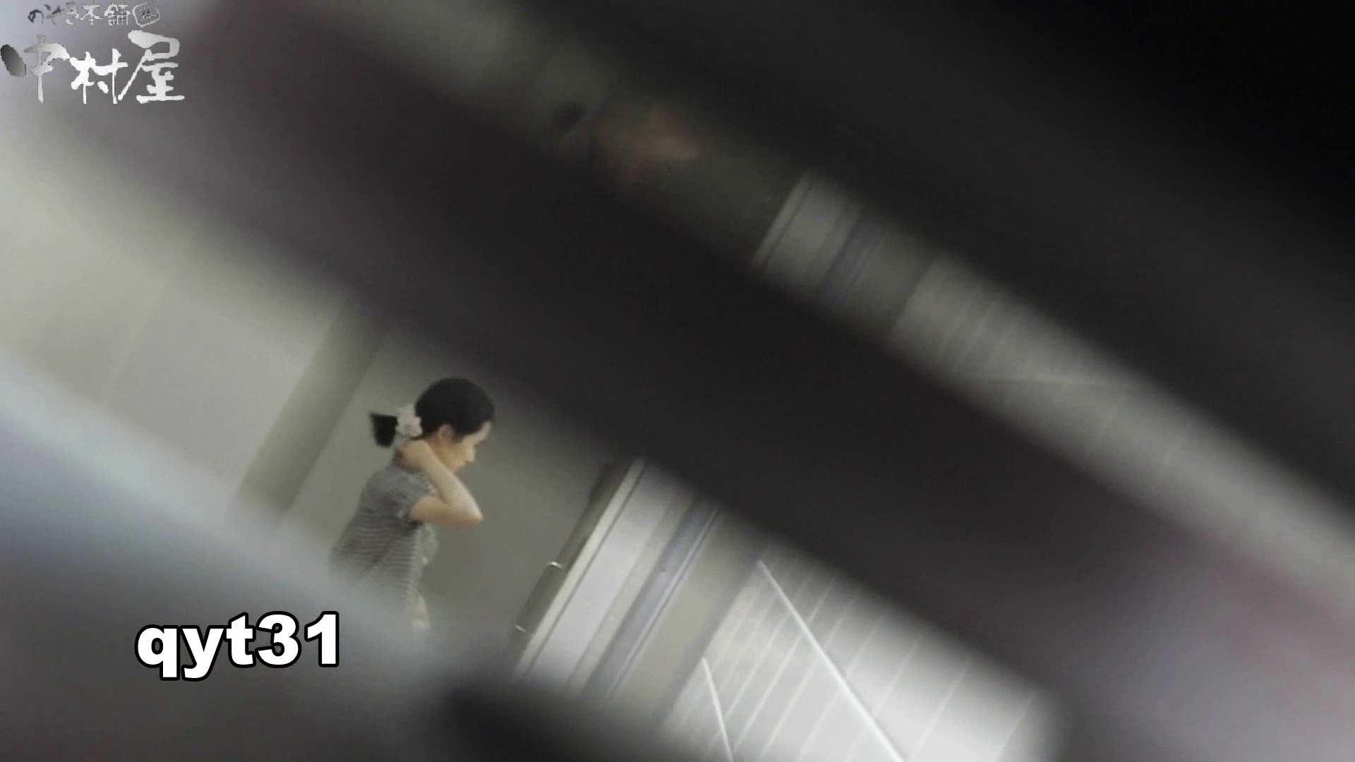 【お銀さんの「洗面所突入レポート!!」】お銀さんの「洗面所突入レポート!!」 vol.31 Σ(||゚Д゚)ヒィ~!! OLセックス  66画像 34
