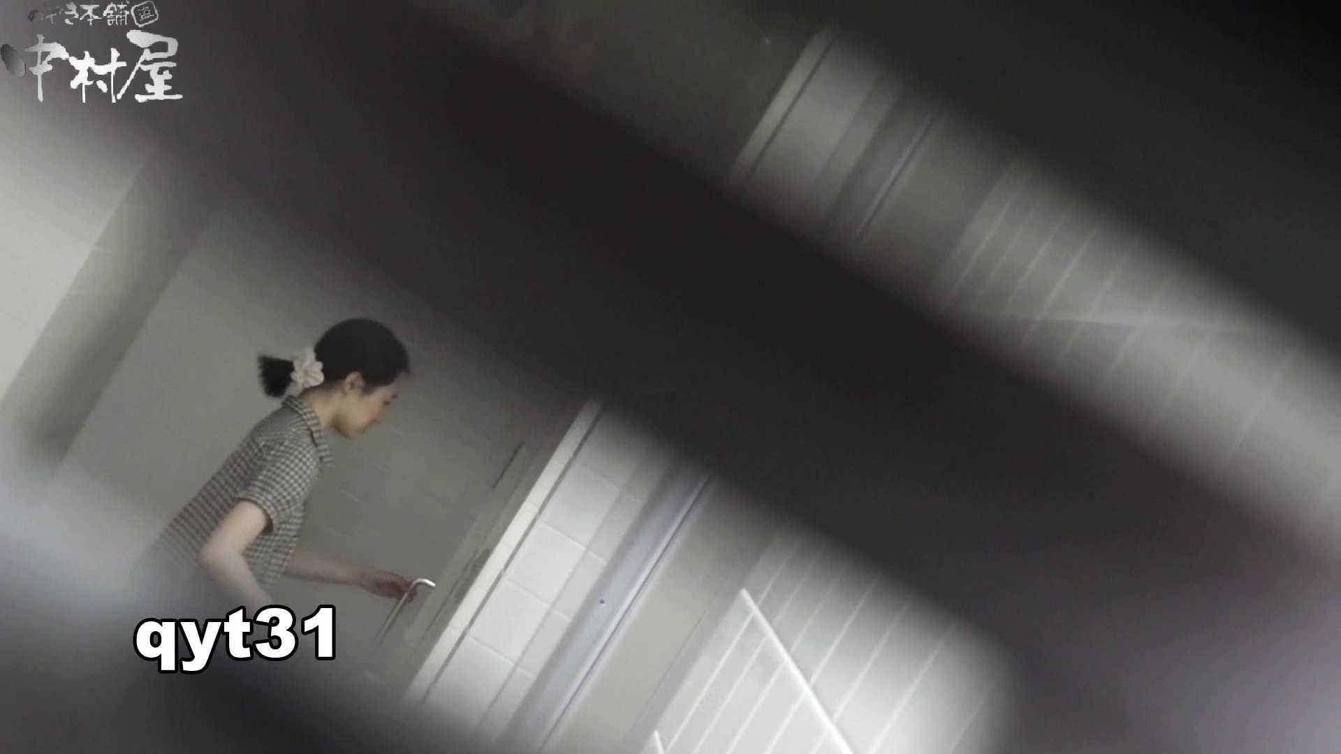 【お銀さんの「洗面所突入レポート!!」】お銀さんの「洗面所突入レポート!!」 vol.31 Σ(||゚Д゚)ヒィ~!! OLセックス | 洗面所  66画像 35