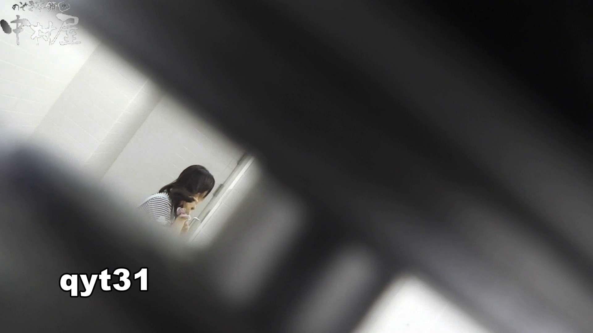 【お銀さんの「洗面所突入レポート!!」】お銀さんの「洗面所突入レポート!!」 vol.31 Σ(||゚Д゚)ヒィ~!! OLセックス | 洗面所  66画像 41