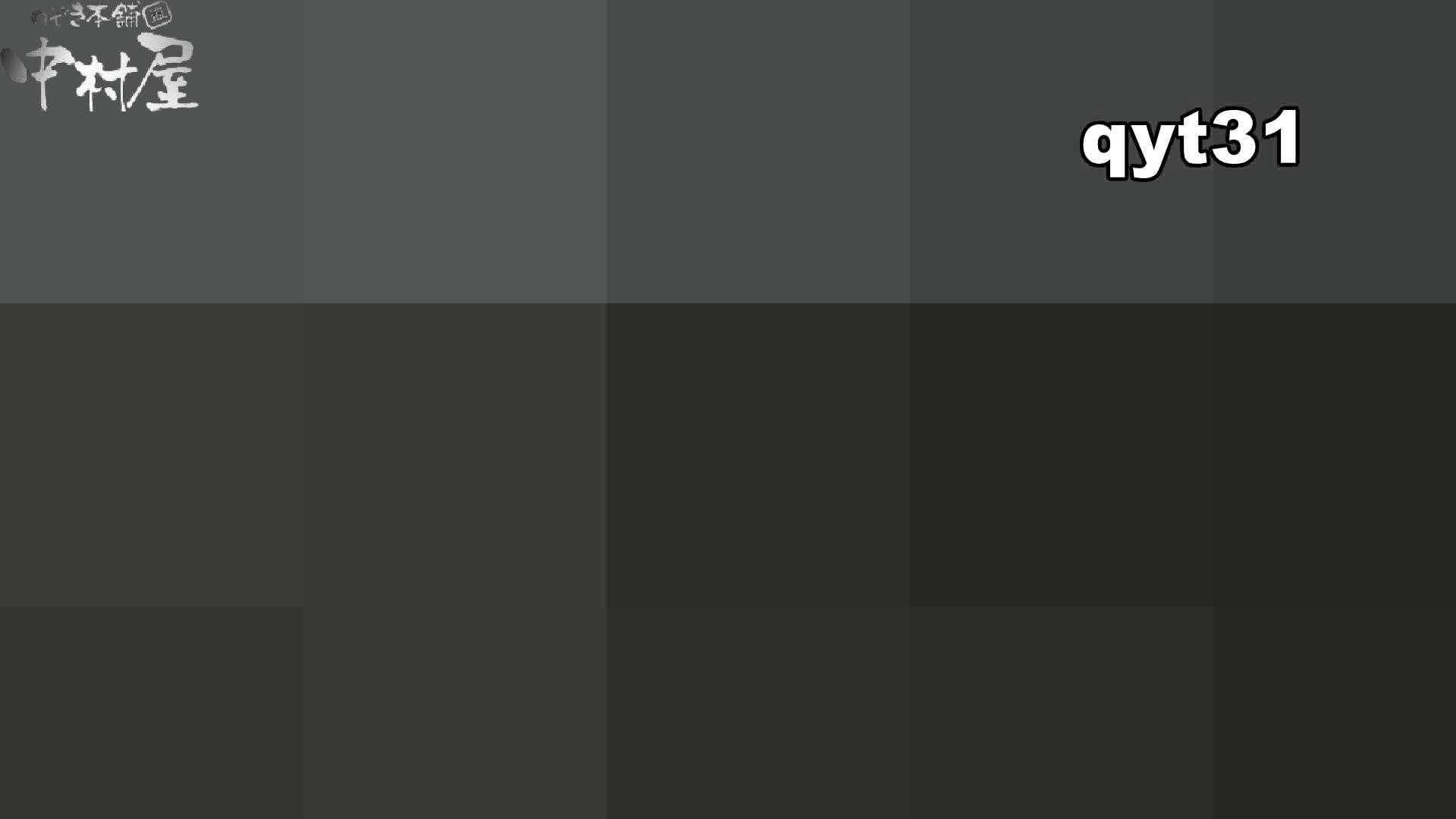 【お銀さんの「洗面所突入レポート!!」】お銀さんの「洗面所突入レポート!!」 vol.31 Σ(||゚Д゚)ヒィ~!! OLセックス  66画像 58