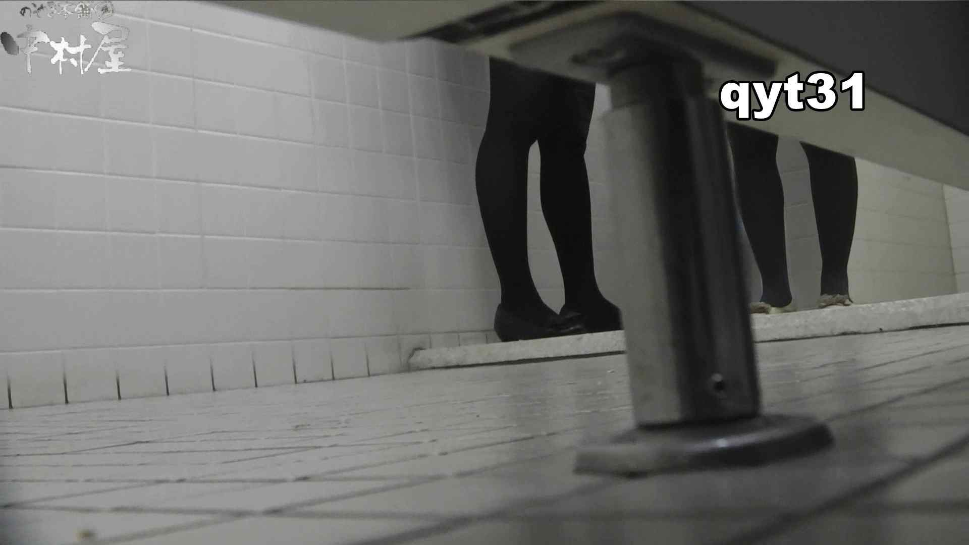 【お銀さんの「洗面所突入レポート!!」】お銀さんの「洗面所突入レポート!!」 vol.31 Σ(||゚Д゚)ヒィ~!! OLセックス  66画像 60