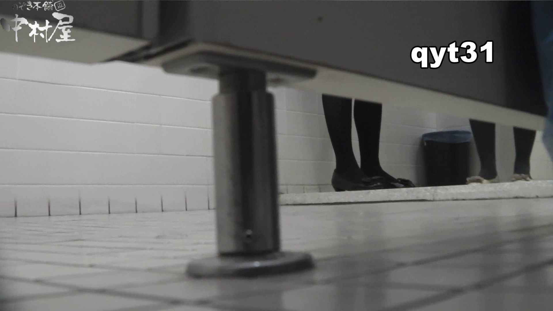 【お銀さんの「洗面所突入レポート!!」】お銀さんの「洗面所突入レポート!!」 vol.31 Σ(||゚Д゚)ヒィ~!! OLセックス | 洗面所  66画像 61