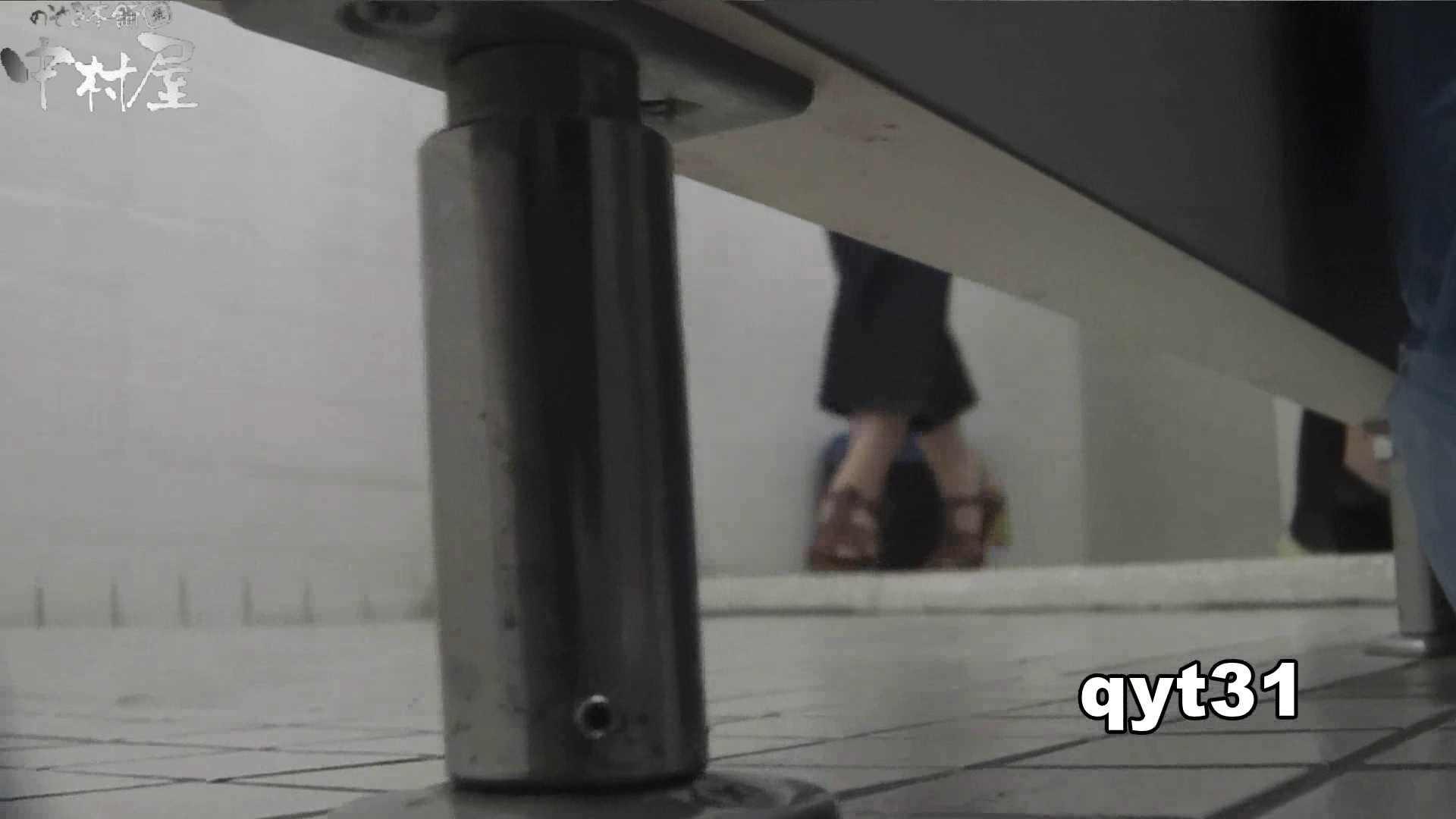 【お銀さんの「洗面所突入レポート!!」】お銀さんの「洗面所突入レポート!!」 vol.31 Σ(||゚Д゚)ヒィ~!! OLセックス  66画像 62