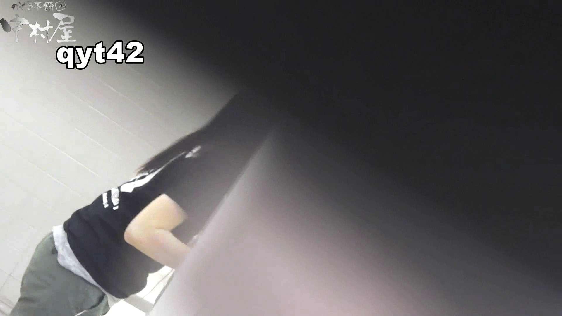 無修正エロ動画 【お銀さんの「洗面所突入レポート!!」】お銀さんの「洗面所突入レポート!!」 vol.42 大騒ぎ のぞき本舗 中村屋