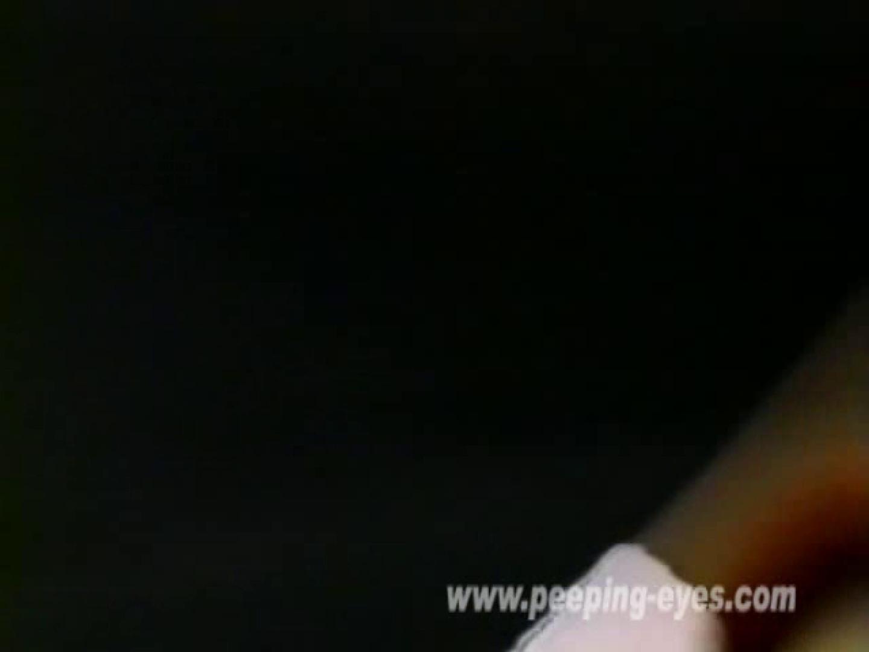 突撃チアマン秘蔵コレクションGOGO!チアガール Vol.09 OLセックス 覗きスケベ動画紹介 77画像 6