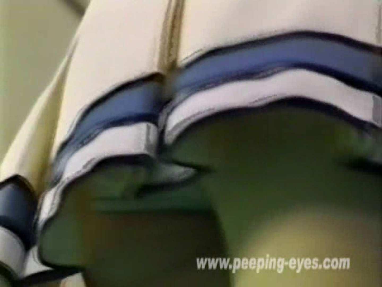 突撃チアマン秘蔵コレクションGOGO!チアガール Vol.09 ぱっくり下半身  77画像 32