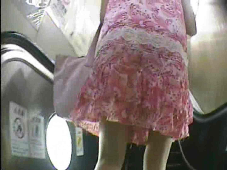 東京パンチラ女子 Vol.04 チラ | OLセックス  52画像 1