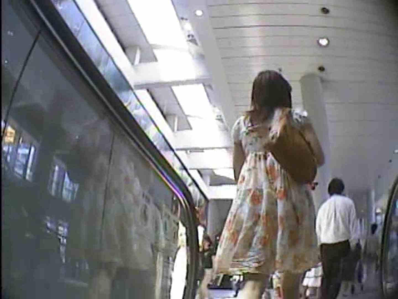東京パンチラ女子 Vol.04 パンチラ エロ無料画像 52画像 15