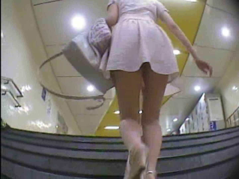 東京パンチラ女子 Vol.04 チラ | OLセックス  52画像 19