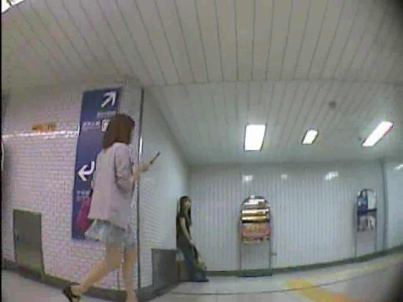東京パンチラ女子 Vol.04 パンチラ エロ無料画像 52画像 21