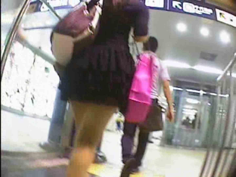 東京パンチラ女子 Vol.04 ギャルヌード おめこ無修正画像 52画像 50