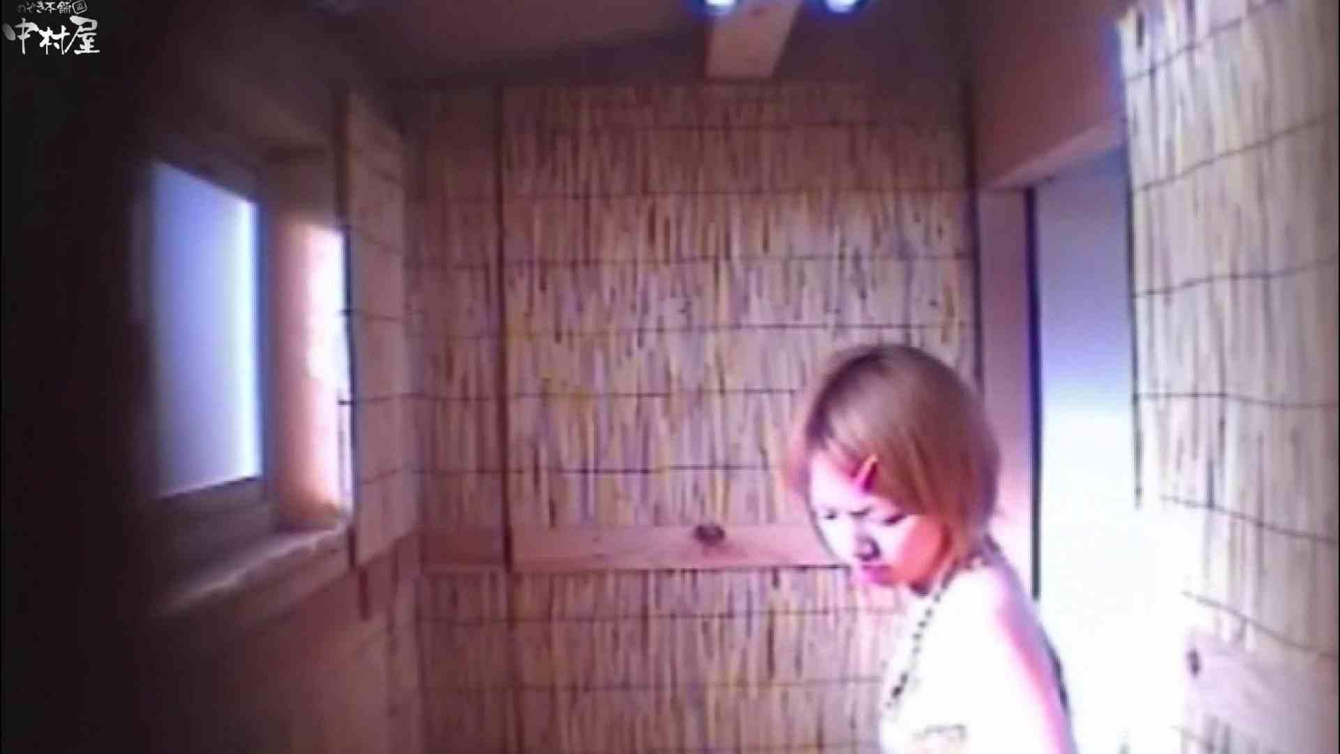 Summer beaches!Toilet peeping!Vol.06 人気シリーズ 盗撮オメコ無修正動画無料 81画像 23