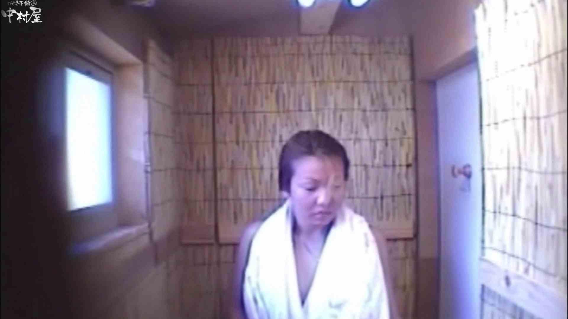 Summer beaches!Toilet peeping!Vol.06 日焼け | ギャルヌード  81画像 79