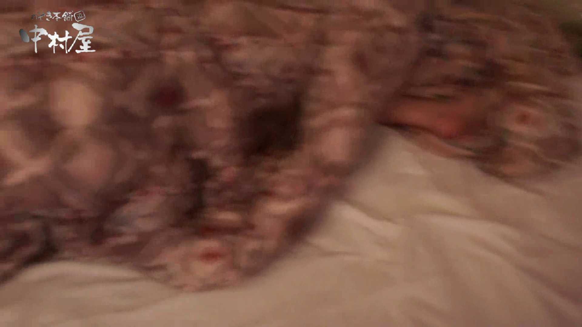 欲望 リアルドール Vol.02 女子大生 盗み撮りAV無料動画キャプチャ 56画像 14
