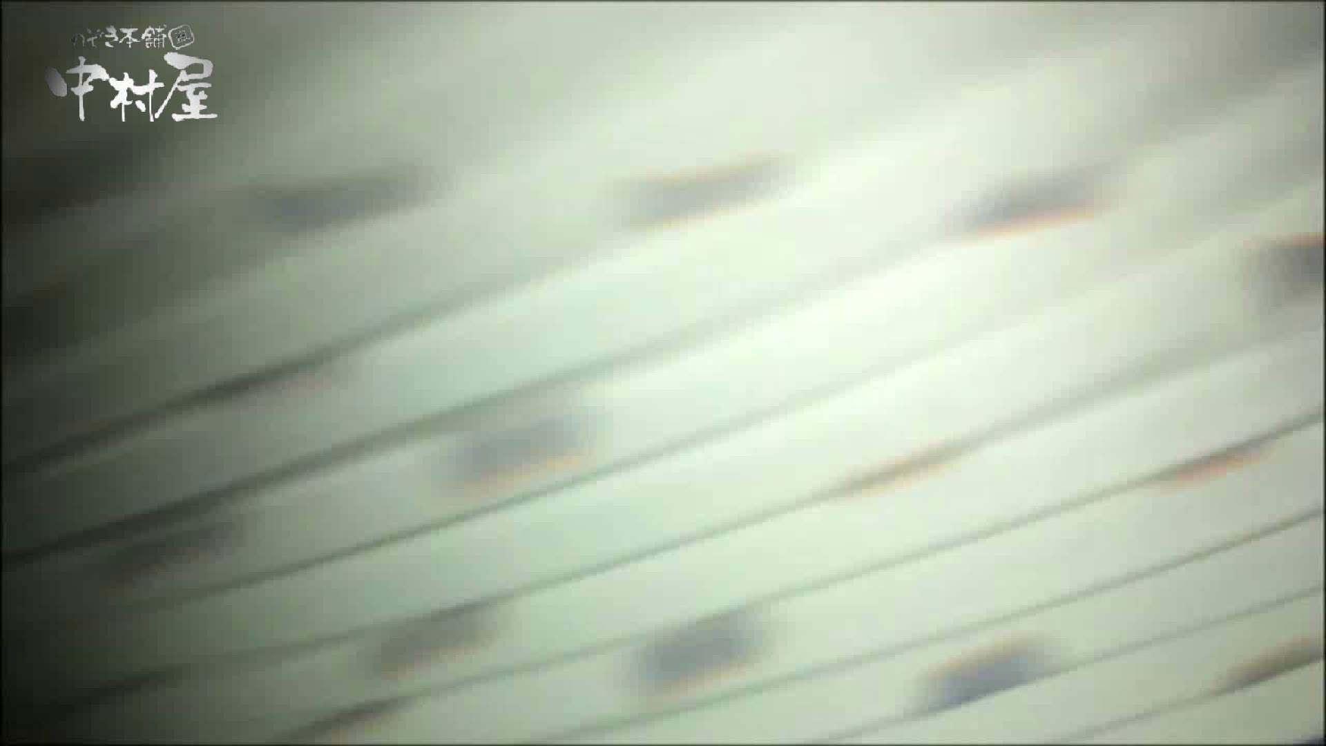 欲望 リアルドール Vol.03 OLセックス のぞきおめこ無修正画像 70画像 6