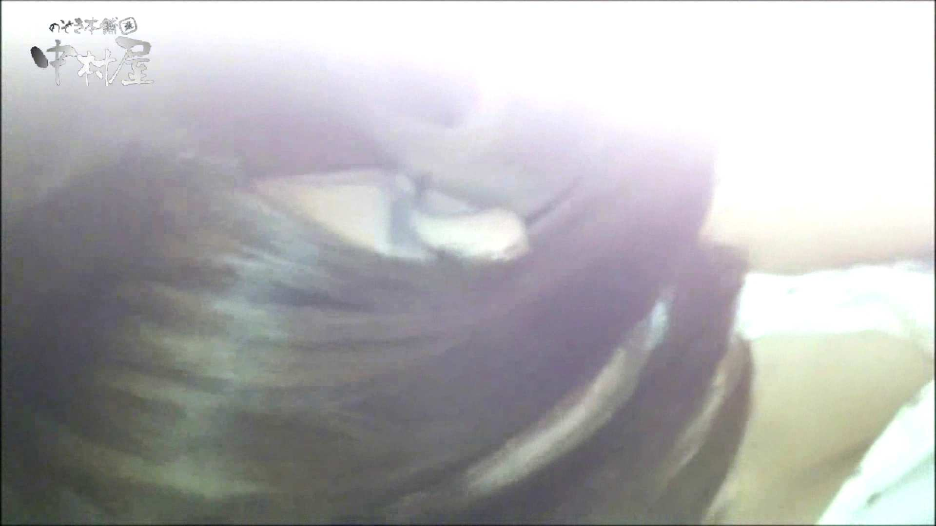 欲望 リアルドール Vol.03 OLセックス のぞきおめこ無修正画像 70画像 18