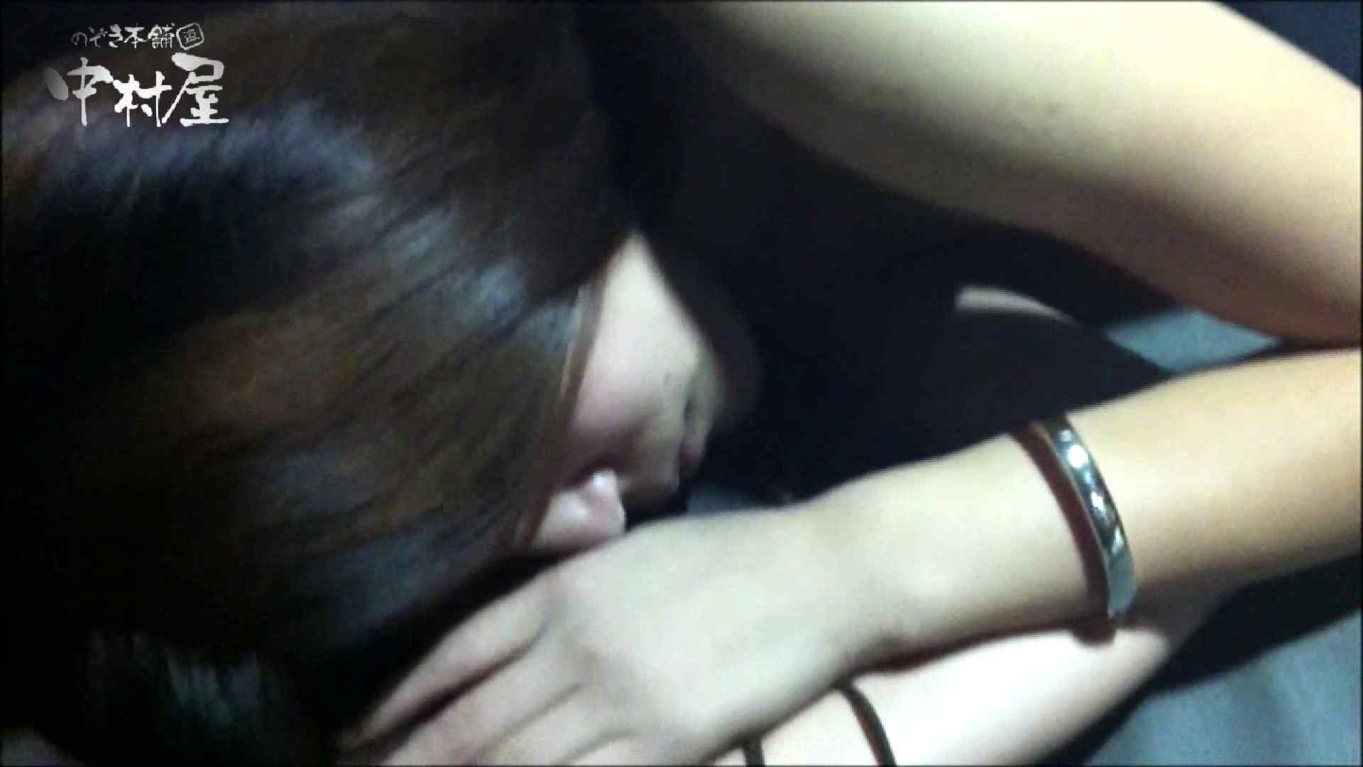 欲望 リアルドール Case.04 Kちゃんショップ店員20歳 女子大生  97画像 6
